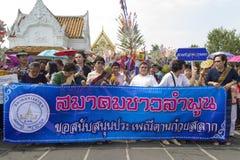 Continue a tradição da etiqueta Setanta do arroz. Fotos de Stock Royalty Free