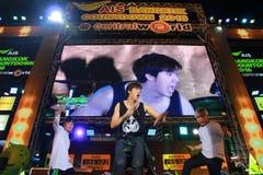 Conto alla rovescia Centralworld 2015 Bangkok, Tailandia Fotografia Stock Libera da Diritti