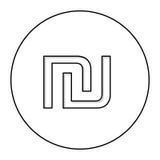 contorno monocromatico con il simbolo di valuta dello shekel dell'Israele nel cerchio Immagini Stock Libere da Diritti