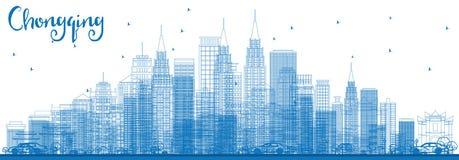 Contour Chongqing Skyline avec les bâtiments bleus Image stock