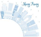 Contour Hong Kong China Skyline avec les bâtiments et la station thermale bleus de copie illustration libre de droits