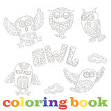 Contour set of funny cartoon owls, contour image on a white background, the coloring book. Set of funny cartoon owls, contour image on a white background, the Royalty Free Stock Images