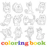 Contour set of illustrations  with funny cats, coloring book Stock Photo