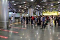 Contrôle de passeport à l'aéroport international Vnukovo Moscou - juillet 2017 Photographie stock libre de droits