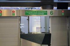 Contrôle de passeport à l'aéroport international Vnukovo Moscou - juillet 2017 Photo stock