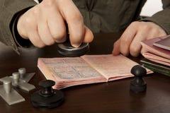 Contrôle de passeport Coréen du nord Photos libres de droits