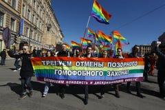 Contra ley del anti-gay Foto de archivo