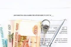 Contract voor de diensten Stock Afbeelding