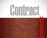contractteken over bakstenen muurillustratie Royalty-vrije Stock Afbeeldingen