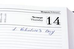 Contrassegno di giorno del biglietto di S. Valentino Fotografia Stock Libera da Diritti