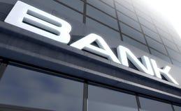 Contrassegno di vetro della costruzione della Banca illustrazione di stock