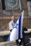 CONTRIBUTO AD ISRAELE Fotografia Stock