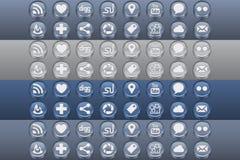 Contro di grey blu della parte Immagine Stock