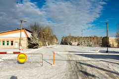 Control bandwidth-point in Chernobyl. Ukraine. Royalty Free Stock Photography