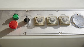 The control panel of a sealing machine Royalty Free Stock Images
