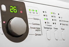 Control panel of white washing machine Stock Photos