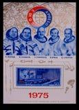 Controllo della missione di Apollo-Soyuz del Soviet della posta del bollo dell'URSS nel 1975 Immagini Stock Libere da Diritti