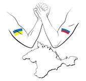 Controversia sobre Crimea 2 Fotos de archivo