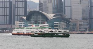 Convención de Hong-Kong y centro de exposición almacen de video
