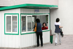 Convenience kiosk in Pyongyang Royalty Free Stock Photo