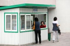 Convenience kiosk in Pyongyang royalty free stock photo