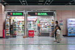 Convenience store. Guangzhou China, August 28th, 2011: 7 eleven Convenience store in metro station guangzhou royalty free stock photography