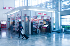 Convenience store at airport, Macao Royalty Free Stock Photo