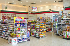 Convenience Store Royalty Free Stock Image