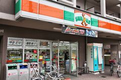 Convenience store in Japan Royalty Free Stock Photography