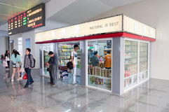 Convenience store in station Royalty Free Stock Photo