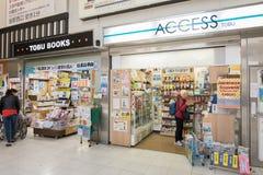 Convenience store in subway at japan Stock Photo
