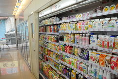 Convenience store in taiwan. The convenience store with everything sold in taiwan asia royalty free stock photo