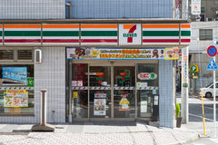 convenienza 7-Eleven Fotografia Stock Libera da Diritti