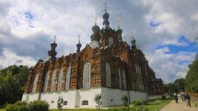 convent Fotografia de Stock