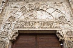 Convent of Santa Isabel de los Reyes Royalty Free Stock Photo