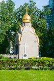 The Tomb Chapel Of Prokhorovs At Novodevichye Convent also Bogoroditse-Smolensky Monastery in Moscow , Russia. Stock Images