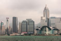 Convention Center and Central Plaza tower skyline Hong Kong Island, China. Hong Kong Island, China - May 12, 2010: Partial skyline with Convention Center and stock photo