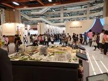 Convention de l'exposition de 2010 jeunes créateurs Photo libre de droits