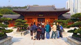 Convento budista de lin do qui em Hong Kong imagem de stock