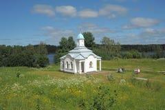 Convento da intercessão de Tervenichesky Foto de Stock