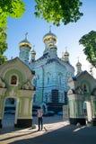 Convento de StPokrovsky Catedral de São Nicolau em Kiev foto de stock