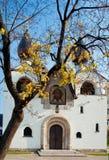 Convento di Marfo-Mariinsky, Mosca, Russia Fotografia Stock