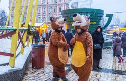 A conversa bearish fotos de stock