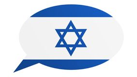 Conversation bubble with flag of Israel. Graphic vector illustration