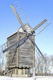 Converted windmill Royalty Free Stock Images