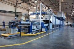 Conveyor line Royalty Free Stock Image