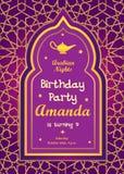 Convite birtday das noites árabes ilustração stock