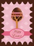 Convite da árvore do ovo da páscoa Imagem de Stock Royalty Free