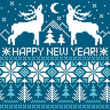 Convite do ano novo Imagens de Stock Royalty Free