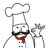 Cook. Chef cook - illustration on white royalty free illustration